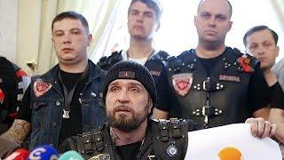 وصول «ذئاب الليل» الروس لمعسكر «أوشفيتز»