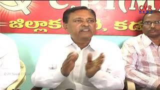 జనసేనతో కలిసి ఉద్యమం చేస్తాం l CPM Leader Gafoor Slams AP CM Chandrababu Naidu & PM Modi l CVR NEWS - CVRNEWSOFFICIAL
