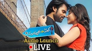 Subramanyam For Sale Audio Launch LIVE | Sai Dharam Tej | Regina Cassandra | Dil Raju - DILRAJU