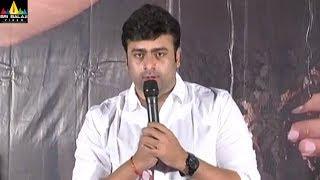Balakrishnudu Pre release Function | Latest Telugu Movies 2017 | Nara Rohit, Regina, Ramya Krishna - SRIBALAJIMOVIES