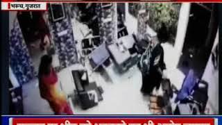 Gujarat: भरूच में महिलाओं के तोड़-फोड़ का वीडियो वायरल - ITVNEWSINDIA