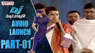 DJ Audio Launch Part - 01 || DJ Audio Launch Live || AlluArjun, Pooja Hegde, Harish Shankar, DSP - ADITYAMUSIC