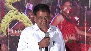 Cheddi Gang Movie Teaser Launch | TFPC - TFPC