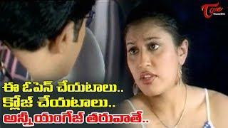 ఈ ఓపెన్ చేయటాలు.. క్లోజ్ చేయటాలు.. అన్నీ యంగేజ్ తరువాతే.. | TeluguOne - TELUGUONE