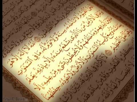 سورة يس كاملة للشيخ محمد ايوب Mohammad Ayyub
