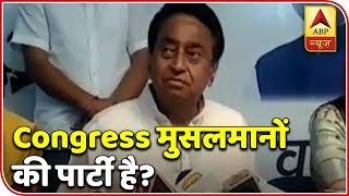 Is Congress a Muslims' party? | 2019 Kaun Jeetega - ABPNEWSTV
