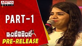 Inttelligent Pre Release Event Part- 1 | Sai Dharam Tej, Lavanya Tripati | V. V. Vinayak | Thaman S - ADITYAMUSIC