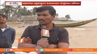 Pethai Cyclone Updates | Fisherman's Facing Problems With Cyclone  | iNews - INEWS