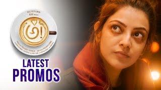 Awe Movie Latest Promos | అ! | Prasanth Varma | Nani | TFPC - TFPC