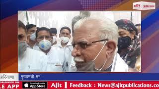 बल्लभगढ़ :खट्टर ने राजकीय वरिष्ठ माध्यमिक विद्यालय का उद्घाटन किया