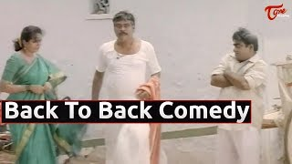 Babu Mohan & Kota Srinivasa Rao Back 2 Back  Comedy Scenes || NavvulaTV - NAVVULATV