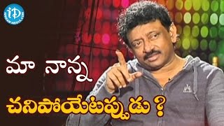 RGV About His Father's Death || Ramuism 2nd Dose || RGV Weeping - IDREAMMOVIES