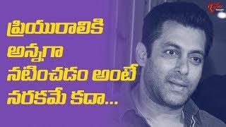 Salman Doesn't Want To be Aishwarya's Brother #FilmGossips - TELUGUONE