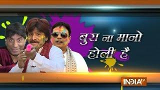 India TV Special: Bura na Mano holi hai - INDIATV