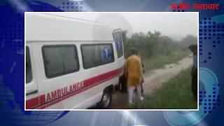 video : नहर से मिला लड़की का शव
