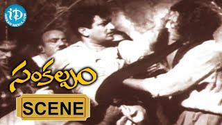 Sankalpam Movie Scenes - NTR Fighting With Goons || Relangi || Ramana Reddy || Vijayalaxmi - IDREAMMOVIES