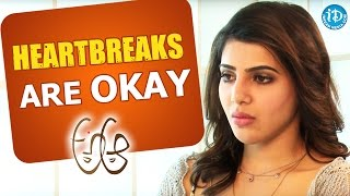 I Have Been In Bad Relationships - Samantha || #Brahmotsavam || Talking Movies with iDream - IDREAMMOVIES