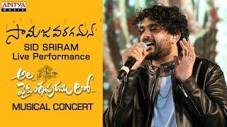 Samajavaragamana Song Live Performance By Sid Sriram @ #AlaVaikunthapurramuloo Musical Concert - ADITYAMUSIC