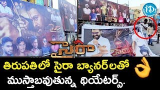 Mega Star Chiranjeevi's Sye RaaTirupathi Fans ||Sye Raa Narasimha Reddy Movie || iDream Movies - IDREAMMOVIES