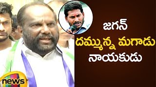 TDP MP Pandula Ravindrababu Joins YSRCP | TDP Leader Sensational Comments On AP CM Chandrababu - MANGONEWS