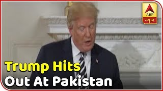 Trump hits out at Pakistan, says 'they don't do a damn thing for US' - ABPNEWSTV