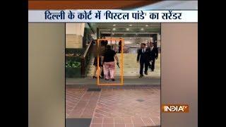 Ashish Pandey surrenders in Patiala House Court - INDIATV