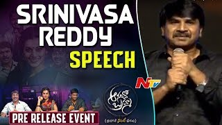 Srinivasa Reddy Speech @  Anando Brahma Movie Pre-Release Event LIVE || Taapsee, Srinivas Reddy - NTVTELUGUHD