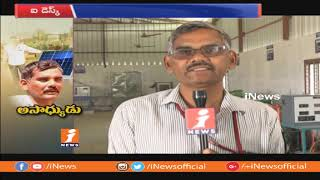 Karimnagar Mechanic Shaik Mastan Vali Designed Agriculture motor Runs With Castor Oil | iNews - INEWS