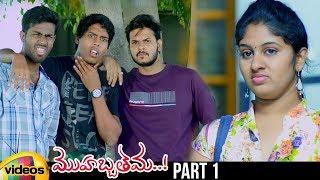 Mohabbath Mein Latest Telugu Movie HD | Karthik | Hameeda | New Telugu Movies | Part 1 |Mango Videos - MANGOVIDEOS