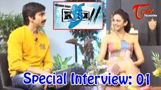 Kick 2 | Ravi Teja and Rakul Preet Singh Special Interview | 01 - TELUGUONE