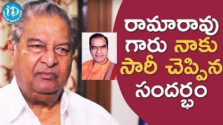 Sr NTR Asked Me For An Apology - Kaikala Satyanarayana || Dialogue With Prema - IDREAMMOVIES