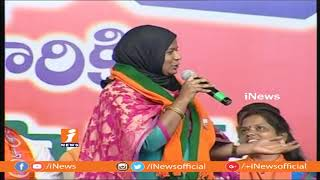 BJP Leader Shardaji Speech at BJP Vijayabheri Sabha | Kamareddy | iNews - INEWS