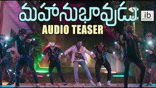Mahanubhavudu audio teaser - idlebrain.com - IDLEBRAINLIVE