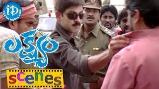 Lakshyam Movie Scenes || Yashpal Sharma, Jagapati Babu Action Scene || Gopichand, Anushka - IDREAMMOVIES