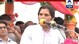 I haven't lost my way: Varun Gandhi in response to Priyanka - ABPNEWSTV