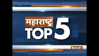 Maharashtra Top 5 | November 15, 2018 - INDIATV