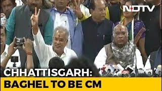 Chhattisgarh Chief Minister Bhupesh Baghel, Will Take Oath Tomorrow - NDTV