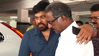 Chiranjeevi Pays Homage To Actor Banerjee's Father | TFPC - TFPC