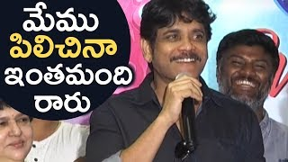 Nagarjuna Speech @ Vaisakham Triple platinum Disc Function | TFPC - TFPC