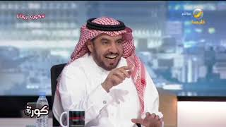 محمد السراح : تعاقد النصر مع بيدرو سلاح ذو حدين