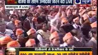 CM candidate Kiran Bedi live from Karkardooma, Delhi - ITVNEWSINDIA