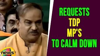 BJP leader Ananth Kumar Requests TDP MP's To Calm Down In Lok Sabha Sessions 2018 | Mango News - MANGONEWS