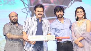 JERSEY Movie - Pre Release Full Event Images | Nani | Shraddha Srinath | - RAJSHRITELUGU