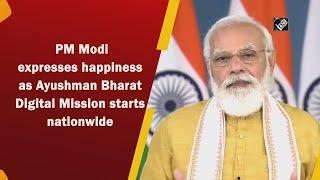 दिल्ली - Ayushman Bharat Digital Mission के देशभर में शुरू होने पर PM Modi ने जताई खुशी