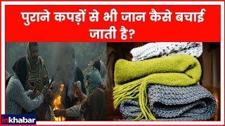 Haryana: सर्दी में गर्मी का अहसास दिलाने वाली खुशखबरी - ITVNEWSINDIA