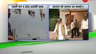 Deshhit: Army kills more civilians than terrorists- Ghulam Nabi Azad - ZEENEWS