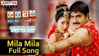 Mila Mila Full Song II  A Aa E Ee Movie II Srikanth, Meera Jasmine, Sada - ADITYAMUSIC