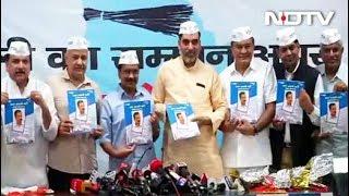 लोकसभा चुनाव : आम आदमी पार्टी ने जारी किया दिल्ली के लिए घोषणापत्र - NDTVINDIA