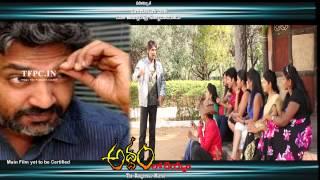 S. S. Rajamouli appreciate Addam lo Deyyam Movie Story - TFPC