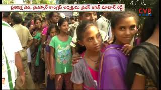 YS Jagan Praja Sankalpa Yatra 287th day in Vizianagaram District | Grand Entry in Bobbili | CVR News - CVRNEWSOFFICIAL